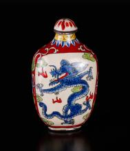Chinese Enameled over Copper Snuff Bottle