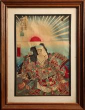 Japanese Framed Woodblock Print