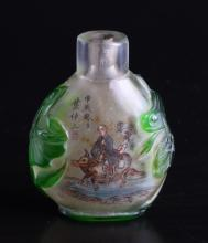 Chinese Inside Painted Peking Glass Snuff Bottle