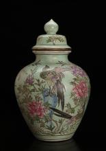 Japanese Porcelain Jar Painted in Macau