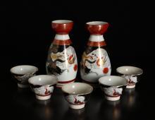 Vintage Japanese Kutani Sake Set