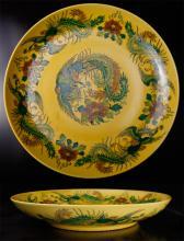 Chinese Porcelain Basin