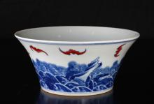 Chinese Blue & Red Porcelain Bowl