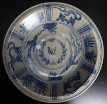 East Indies Blue & White Porcelain Bowl