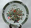 Chinese Porcelain Famille Verte Charger, Kangxi