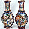 Pair of Chinese porcelain Mandarin vases