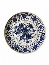 Chinese Ming Period Blue and White Porcelain Charger