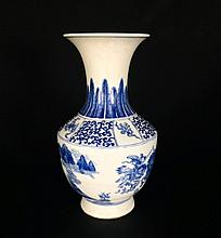 17th/18th C.Chinese Blue and White Porcelain Vase