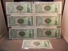 Six 1 Un Guanani Banco Central Del Paraguay Notes
