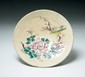 A Chinese Antique Famille Verte Porcelain Plate