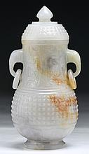 A Chinese Celadon Jade Vase With Cover