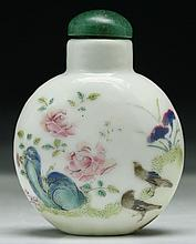 A Fine Chinese Antique Famille Rose Snuff Bottle