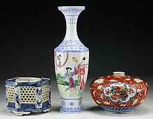 Three (3) Chinese Porcelain Plate & Vases