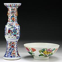 Two Chinese Famille Rose Porcelain Vase And Bowl