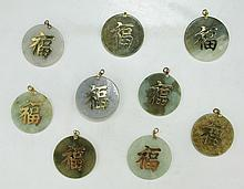 Nine (9) Chinese Carved Serpentine Jade Pendants