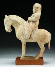A Chinese Antique Pottery Figure On Horse