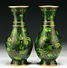 Pair of Chinese Cloisonne Bronze Vases