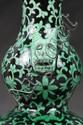 Chinese Famille Verte Porcelain Gourd-Shaped Vase