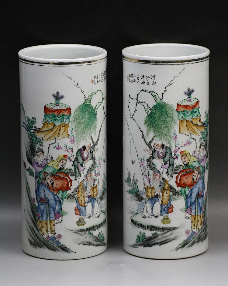 Pair Chinese Famille Rose Porcelain Brush Holders