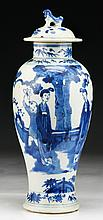 A Chinese Antique Blue & White Porcelain Vase With Cover