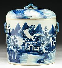 A Chinese Blue & White Porcelain Lidded Jar