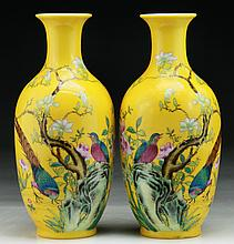 Pair Chinese Yellow Glazed Porcelain Vases