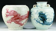 Two (2) Blue & White Underglazed Red Porcelain Vases