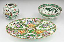 Three (3) Chinese Porcelain Jar, Plate & Bowl