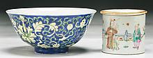 Two (2) Chinese Antique Porcelain Bowl & Lidded Vase