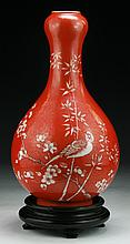 A Chinese Antique Iron Red Porcelain Vase