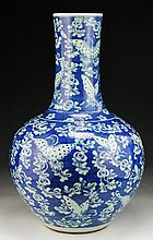 A Chinese Antique Blue & White Baluster Porcelain Vase