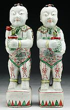 Pair Chinese Antique Porcelain Figures