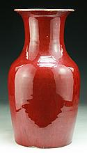 A Chinese Antique Red Glazed Porcelain Vase