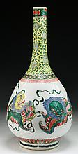A Big Chinese Famille Rose Porcelain Vase