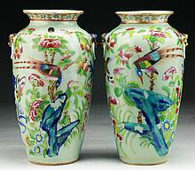 Pair Chinese Antique Famille Rose Celadon Porcelain Vases