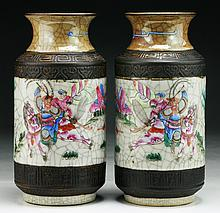 Pair Chinese Antique Porcelain Vases