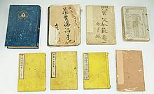 Nine (9) Chinese Antique Paper Books