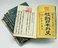 Seven (7) Chinese Antique Paper Books