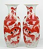 Pair Big Chinese Antique Iron Red Porcelain Vases