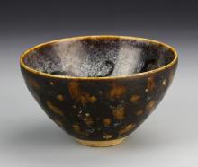 Chinese Antique Black Glaze Bowl