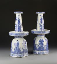 Pair of Chinese Blue and White Candle Holders