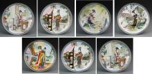 Seven Chinese Famille Rose Plate
