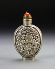 Chinese Metal Snuff Bottle