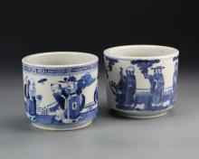 Pair of Chinese Blue and White Censers