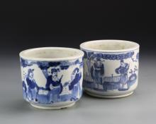 Chinese Pair of Blue and White Censers