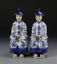 Pair of Chinese Blue and White Figures