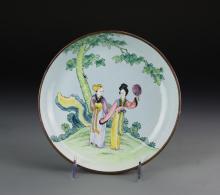 Chinese Enameled