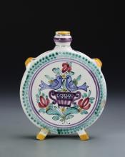 Vintage Color Vase