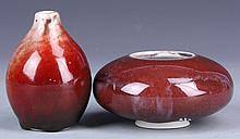 Chinese Ox-Blood Glazed Water Coup and Brushwasher