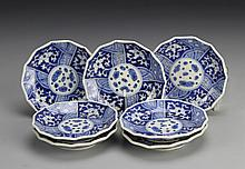 Set Of Japanese Blue And White Dishes